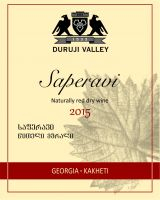 Duruji Valley Saperavi, suché, červené víno, 2015, 0,75 l