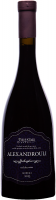 Tsiskari Alexandrouli, suché, červené víno, 2015, 0,75l